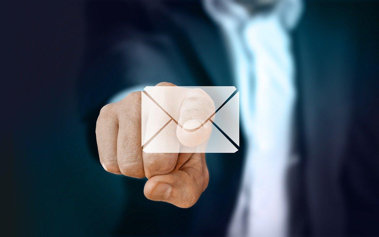 メールを確認